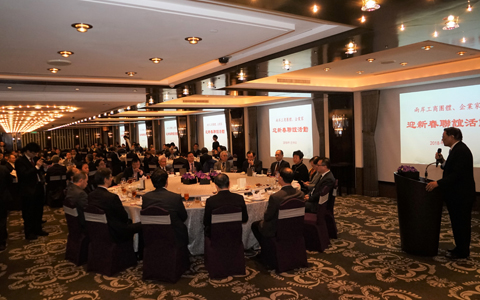 """""""两岸工商团体、企业家迎新春联谊活动""""在台北举行"""